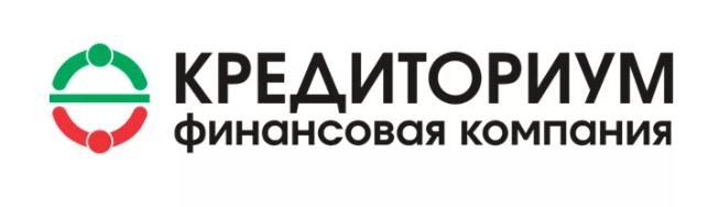 Кредиториум