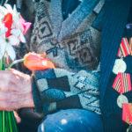 Льготы и выплаты ветеранам боевых действий в 2021 году