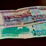 Расплачиваться наличными в России будут с 2021 года по-новому