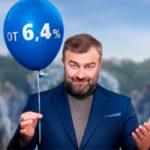 Кредит наличными в ВТБ от 6,4% — условия, главные плюсы и минусы