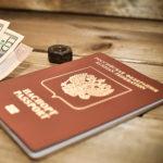 ТОП-3 кредитные карты для путешественников в 2021 году