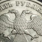 Цифровой рубль простыми словами: что это такое