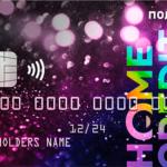 Дебетовая карта Польза — новые условия, кэшбэк на все покупки 10% при оплате смартфоном