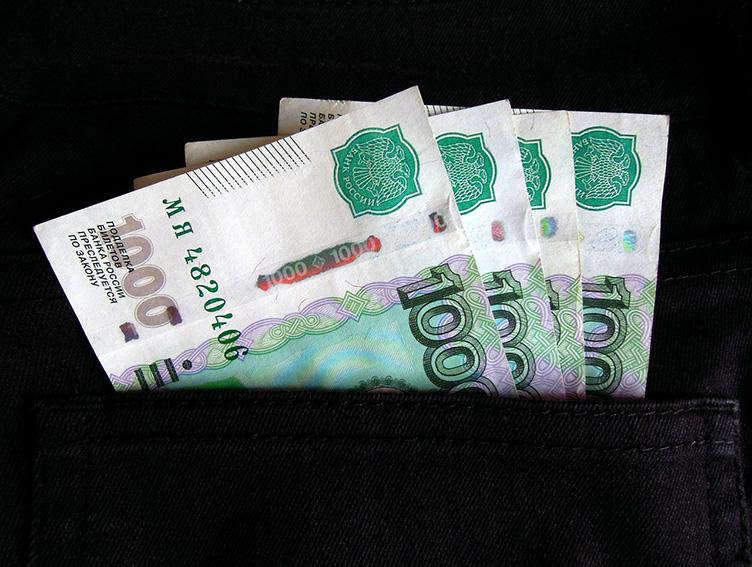 Как считается зарплата в 2021 году