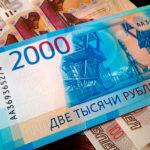 Где дают займы совсем пропащим клиентам — список МФО