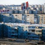 Новые штрафы для собственников жилья в 2021 году