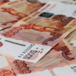 Прогрессивный налог в России в 2021 году