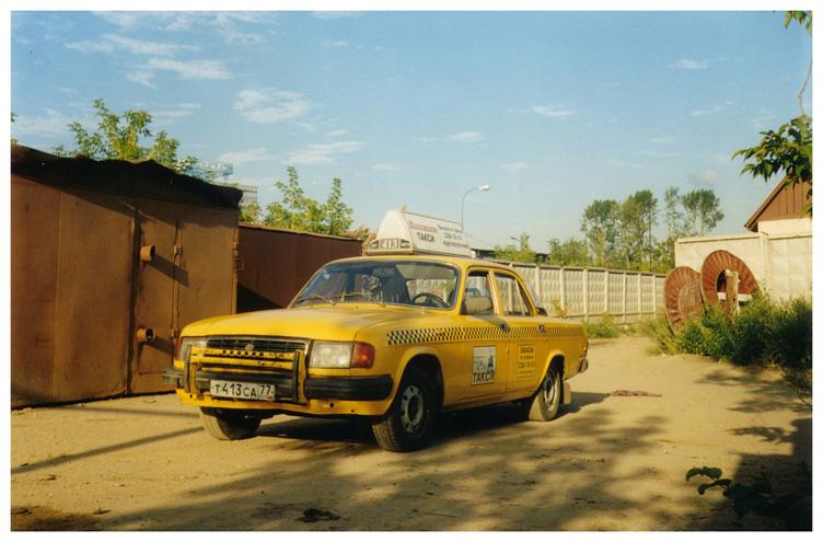Рост цен на такси в 2021 году в России