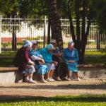 Законопроект о снижении пенсионного возраста с 1 июля 2021 года