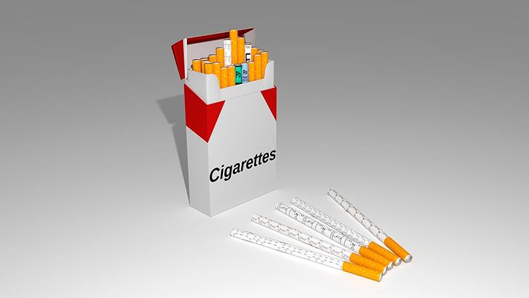 Минимальная цена пачки сигарет