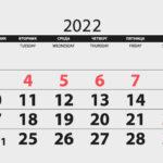 Как будем отдыхать на Новый год и в мае 2022 года