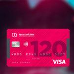 Кредитная карта УБРиР «Хочу больше»: обзор карты, условия и требования
