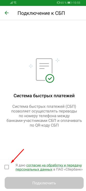 Поставьте галочку для того, чтобы дать согласие на обработку ваших персональных данных.