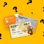 Какие кредитные карты легче всего получить в 2021 году