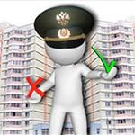 Военная ипотека: плюсы и минусы