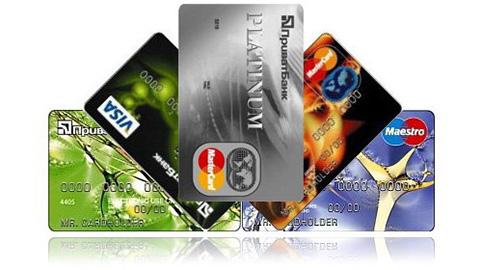 Бесплатные дебетовые карты