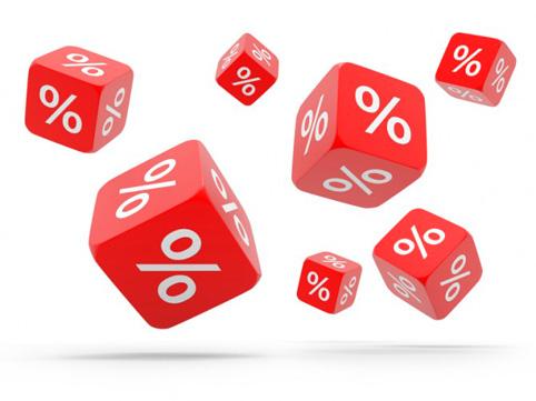 Где взять потребительский кредит под маленький процент