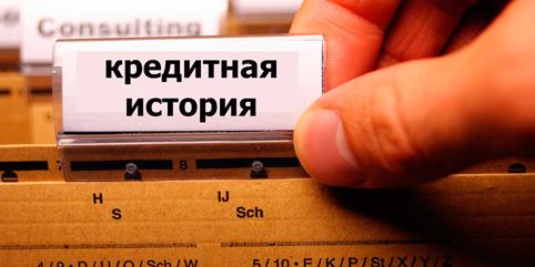 pogashenie-kredita-v-spb