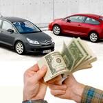 Сколько стоит КАСКО на машину в 2015 году