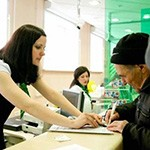 Виды вкладов Сбербанка для пенсионеров в 2015 году