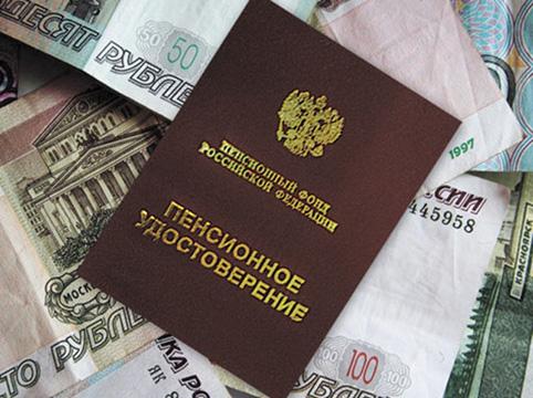 Закон о пенсии с 1 октября 2015 года