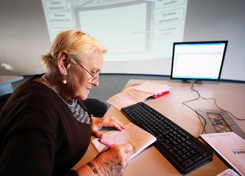 Работа в чернигове вакансии для пенсионера
