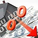Ставка по ипотеке в 2016 году: прогноз