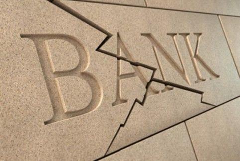 Если банк лопнул, нужно ли платить кредит