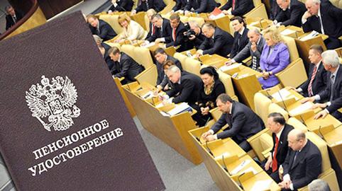 Пенсионный возраст в России с 2016 года для государственных служащих
