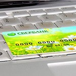 Как оформить кредитную карту Сбербанка через Интернет