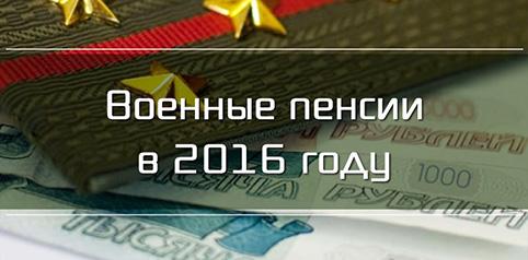 Ипотечный кредит в ульяновске для пенсионеров
