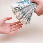 Где срочно взять деньги в долг с плохой кредитной историей