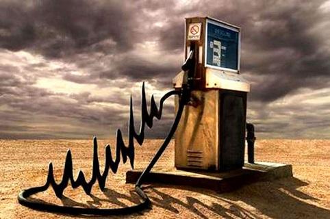 Подорожает ли бензин в 2016 году в России