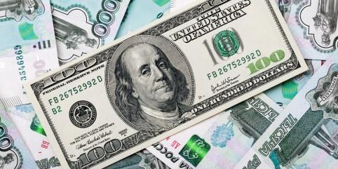 Свежие новости о том, будет ли доллар стоить 100 рублей в 2016