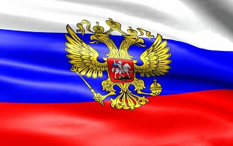 Что ждёт Россию в 2016 году: экономический прогноз
