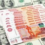 Когда доллар начнёт падать в 2016 году