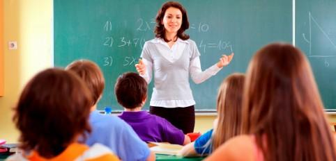 Аттестация педагогических работников в 2017 году: последние изменения