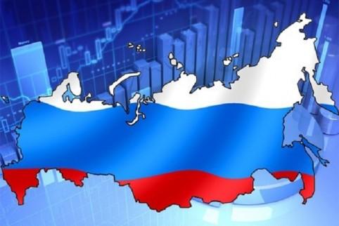 Экономика России в 2017 году: прогноз экспертов и последние новости