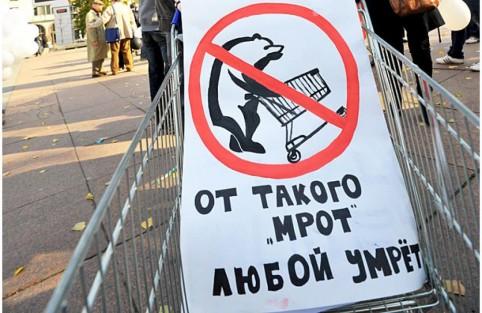 Минимальный размер оплаты труда (МРОТ) с 1 января 2017 года в России