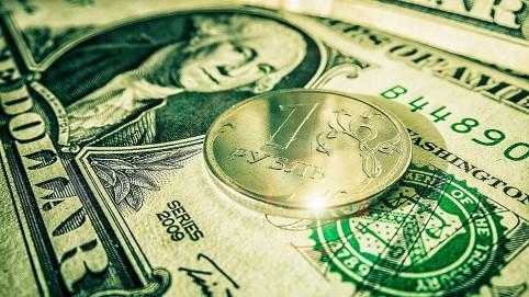 Что будет с долларом в 2017 году: мнение экспертов и экстрасенсов