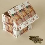 Ипотечный кредит в Сбербанке для физических лиц в 2017 году