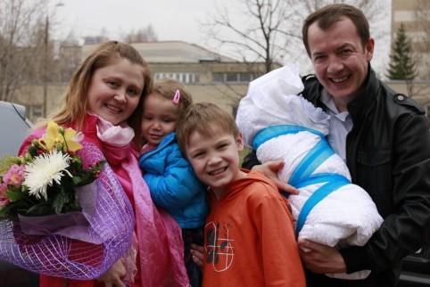 Льготы при рождении третьего ребенка в 2017 году в России