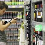 Продажа алкоголя с 1 января 2017 года