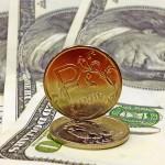 Прогноз курса доллара на январь 2017 года в России: чего ждать