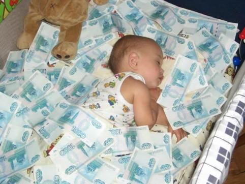 Что дают за третьего ребенка в 2017 году в России
