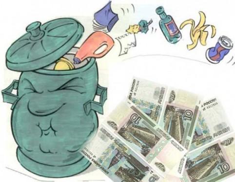 Налог на мусор в России в 2017 году