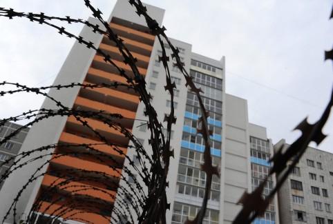 Налог на недвижимость в Москве с 2017 года для физических лиц