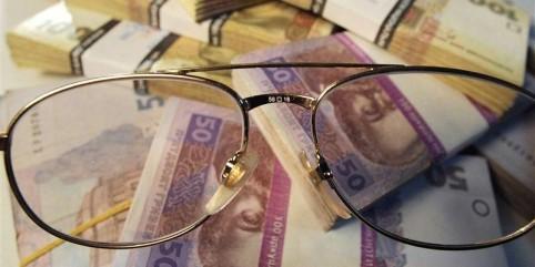 Пенсия в 2017 году: последние новости, будет ли индексация