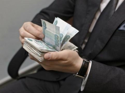 Повышение зарплаты федеральным госслужащим в 2017 году