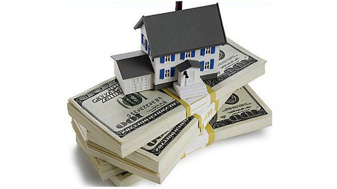 Кредиты под залог квартиры, дома